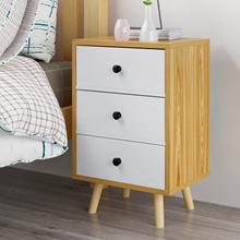 Bedside table/Cabinet/Drawer
