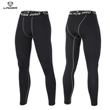 Tights for men s basketball football sports stretch training pants leggings Pro quick dry at the end