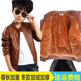 Daily special children s wear fall/winter coat children boys 2-16 leather and cashmere and cotton ja