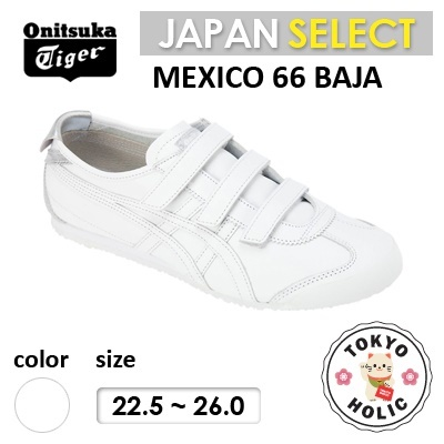 new product 5d545 6a4dd Qoo10 - (Japan Release) MEXICO 66 BAJA //Onitsuka tiger/Only ...