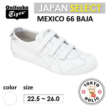 (Japan Release) MEXICO 66 BAJA //Onitsuka tiger/Only Available in Japan/Sneakers/Shoes/