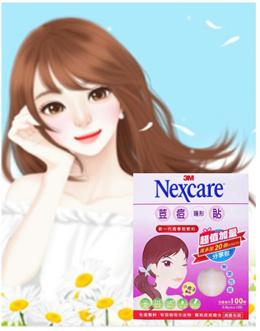 3M Nexcare Acne Pimple Patch Tegaderm Hydrocolloid dressing