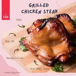 CSTAY- Grilled Chicken Steak 2KG (Approx 9pc)
