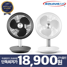 [Solar Air] BLDC table fan AIR601TF