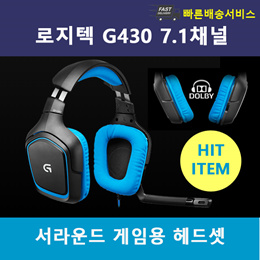 Logitech G430 7.1 Surround Sound Gaming Headset Free Shipping