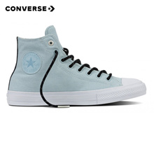 Converse Chuck Taylor All Star ll Hi (Polar Blue/Puff/White)