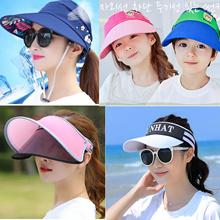 women/men Baby kids Hat sun UV cap hats Korean Summer baseball  Beanies Snap Backing