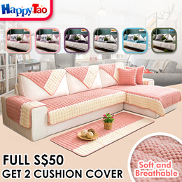 ⚡BIG PROMO⚡ Universal Sofa Cover Chair Cushion Cover Furniture Protector Home Decoration