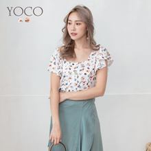 YOCO - Frilled Floral Ruffles Crop Top-190462