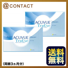 One Day Acuvue True Eye 90 pack of 2 boxes set | Contact One Day Acuvue True Eye [the 1st disposable] [Johnson amp Johnson] and [without a prescription]