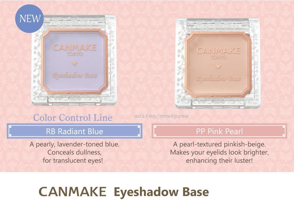 Qoo10 - Canmake Eyeshadow Base アイシャドウベース : Cosmetics