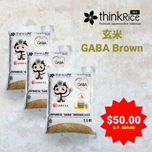 [Special Price!] ThinkRice GABA (Germinated) Brown Japanese Rice (1.5kg) - 3 Packets