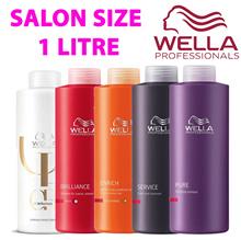 [SALON EXCLUSIVE SHAMPOO 1L] WELLA Professionals In Salon Large Size Shampoo / Conditioner / Mask