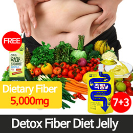 ★Natural Detox Supplement★ Constipation Relieve weight loss belly fat remove