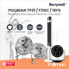 [▼-48% ]PULLMAN AIR CIRCULATOR FAN TURBO FORCE | Vintage Fan | Tower Fan | With Remote Control