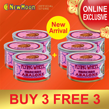 BUY 3 FREE 3 - Flying Wheel Abalone Premium Braised Whole Abalone 4 mini abalone