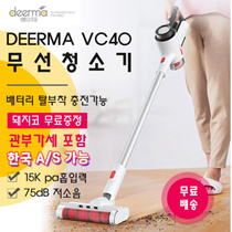 Delma vacuum cleaner home mute hand-held strong in addition to small carpet mini high power suction cat dog hair VC40