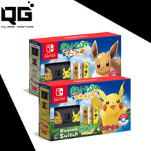 Pokemon Lets Go Pikachu/Eevee Switch Bundle (JP)