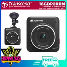 Transcend 16GDP200M DrivePro 200 DashCam Suction Mt. HD/160°/Wifi/G-Sensor/2.4 LCD 1Y Local Warranty