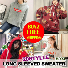 Tide brand long-sleeved hooded sweater fashion casual loose large size men and women