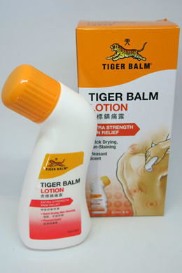 [Set of 4 Bottles] Tiger Balm Lotion Extra Strength Pain Relief Muscle Soothing Roll-On 80ML