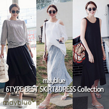 [mayblue🌿] 💖 [6 Types] BEST SKIRT  DRESS Collection💖 ★Free Shipping★