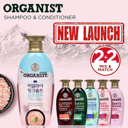 [2 + 2 + FREE GIFT] ORGANIST NEW LAUNCH! HIMALAYA PINKSALT/Organist Shampoo 500ml each/conditioner