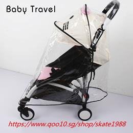 Stroller Accessories Rain Cover for Babyzen Yoyo Baby Yoya Plus Windproof Waterproof Infant Pram Pus