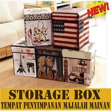 ( GOOD QUALITY ) Storage Box Storage Stool Tempat Mainan Majalah Box Simpan Size : 30cm x 30cm x 30cm