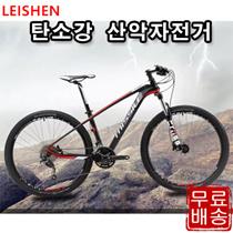 LEISHEN carbon steel bicycle / free shipping / luxury design / bicycle / mountain bike / carbon frame /