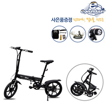 Free Shipping ★ / electric bike upgrade with bushing VAT Charger 16 Ver.2 high-performance motor 36V Built-in lithium 6.8ah battery 16-inch tire mounted