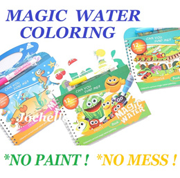 Magic Water Book Colouring book Birthday Party Goodies Bag Children toys and arts and craft