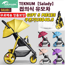 Teknum - Salady Series Gastric Rain Stroller / Coupon US $ 50.5 / Latest Release / Baby Stroller / Folding Stroller / Free Shipping Genuine Guarantee / GIFT 5