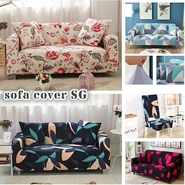 SG STOCK*Spandex Sofa Cover Protector/Sofa Bed Cover/ Cushion Pillow Chair Cover/FREE 1 PILLOW COVER