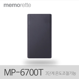 ONWEAR MP6700T 6700mAh Temperature Control Portable Battery Power Bank Charger