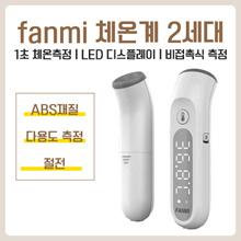 Fanmi Thermometer 2