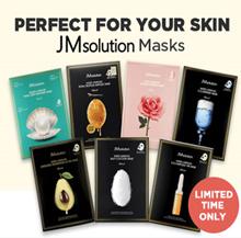 ❤️10+10❤️ Lowest Price Guarantee! [JM Solution] BEST FACE MASK 20PCS / FACIAL MASK
