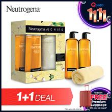 1+1 [NEUTROGENA]Rainbath Shower Gel(Gold)xUchino Towel Bundle/Ocean Mist/ Pear N Green Tea