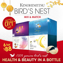 🌺PERFECT CNY GIFT🌺 BIRD NEST w RED DATES /LOW SUGAR /COLLAGEN* (6 bottles in a box)* High Quality
