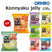 [어린이안전! 짜먹는젤리] 일본 오리히로 곤약젤리 파우치 ! 120g x 24packs 아이도 먹기 편한 파우치 타입 곤약젤리! 무료배송