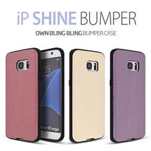 [Q-commerce] IP Shine Bumper Case★Galaxy S8/Plus/S7/Edge/iPhone 7/Plus/Note 4/Note 5/LG G5 CASING!!