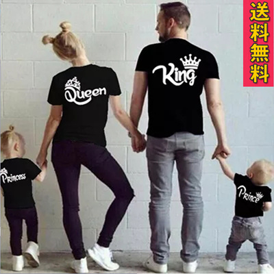 Kids Families Matching Parents Clothes Fashion Peerac T