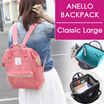ANELLO LARGE CLASSIC PALING MURAH! BUY 2 FREE SHIPPING! ANELLO LARGE CLASSIC ON SALE!UNISEX CASUAL BACKPACK! SATISFACTION GUARANTEE!BEST SELLER in JAPAN