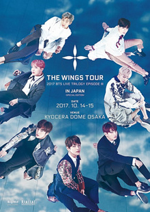 「BTS(防弾少年団)」 THE WINGS TOUR IN JAPAN~SPECIAL EDITION 2017.10.15 京セラドーム 送料無料