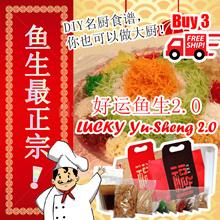 CNY goodies - LUCKY Yu-Sheng DIY for 10-12 pax. Simply follow few steps you can be a Yu-Sheng Master