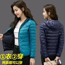 2017 womens Winter Jacket ULTRA LIGHT down jacket 90%down -10degree