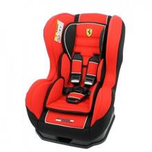 FERRARI COSMO  Convertible Car Seat