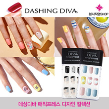 DASHING DIVA OFFICIAL ★ Gel Nail Tips without GLUE! NEW ARRIVAL
