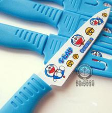Pisau Doraemon Alat Dapur Pemotong Tumis Buah Daging Sayur Peralatan U Doraemon Knives Kitchen SJ001