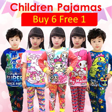 ★Mamas Luv★ 19/7 pyjamas updated★Kid pajamas for boys and girls children clothing